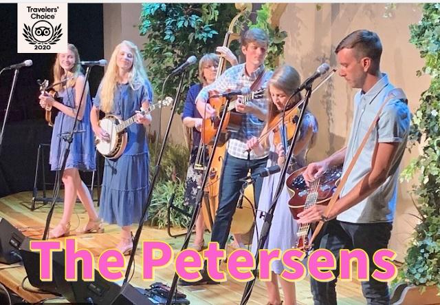 ザ・ピーターセンズ the petersens